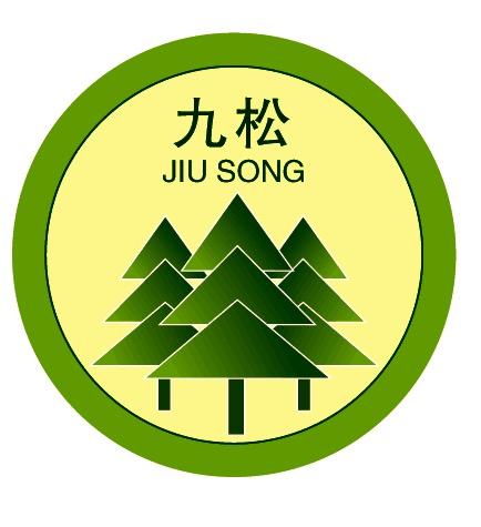 Company news_Zhejiang Jiusong pharmaceutical co , LTD  丨
